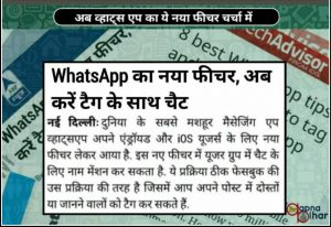 whatsaap new features